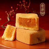 奇華中秋 鳳梨金酥禮盒2盒組 (8入/盒 鐵盒/附提袋)