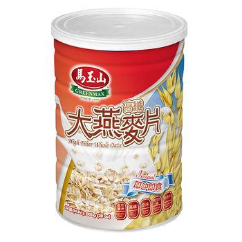 馬玉山高纖大燕麥片800g