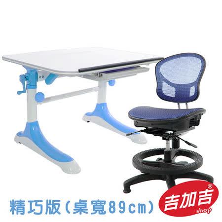 【真心勸敗】gohappy吉加吉 兒童成長桌椅組 (精巧款) TW-3689 MA效果好嗎远 百