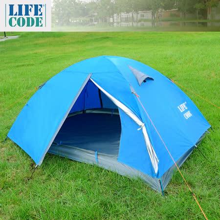 LIFECODE《星光》2人雙層抗UV極輕量鋁桿帳篷