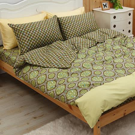 LITA麗塔 森林系列-綠森林 雙人四件薄被套床包枕套組