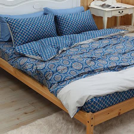 LITA麗塔 森林系列-藍森林 雙人四件薄被套床包枕套組