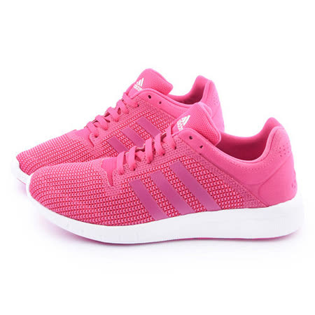 Adidas 女款 CC FRESH 2 W 輕量慢跑運動鞋B40626-粉