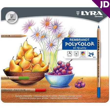 【德國LYRA】林布蘭專業油性色鉛筆(24色鐵盒裝) 2001240