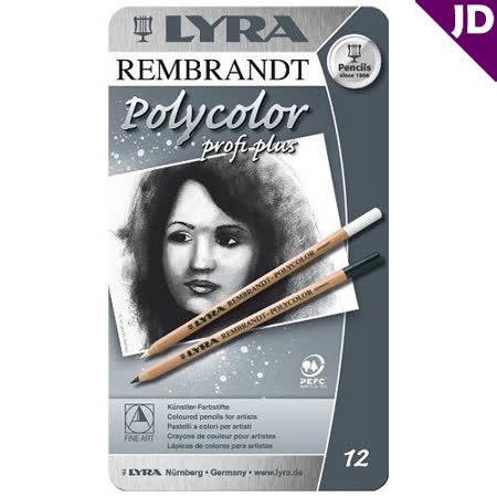 【德國LYRA】林布蘭專業素描色鉛筆(灰階)12支 2001122