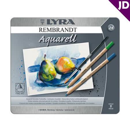 【德國LYRA】林布蘭專業水溶性色鉛筆(24色鐵盒裝) 2011240