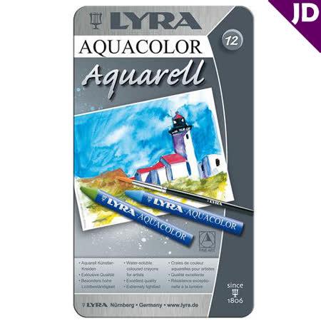 【德國LYRA】林布蘭專業水溶性色鉛筆(12色鐵盒裝) 2011120