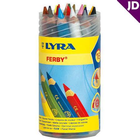 【德國LYRA】三角漆皮色鉛筆(12cm)18色 3623180