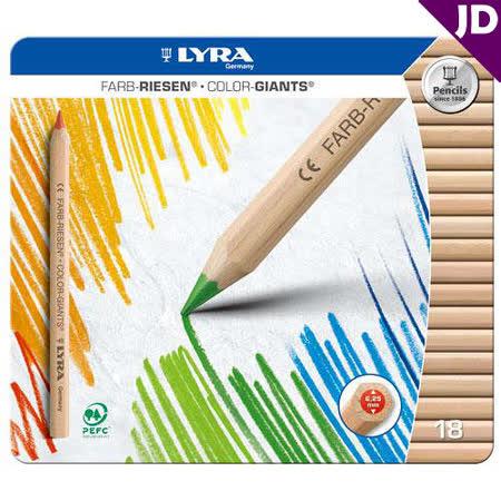【德國LYRA】六角原木色鉛筆18色(鐵盒) 3931180