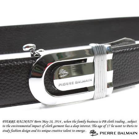 PB 皮爾帕門-頭層牛皮 精品 自動扣皮帶80539F