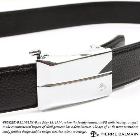 PB 皮爾帕門-頭層牛皮 精品 自動扣皮帶80551F