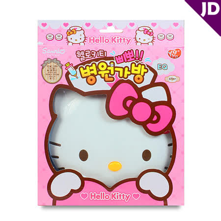 【Hello Kitty】KT 手提盒醫護組 KT19484