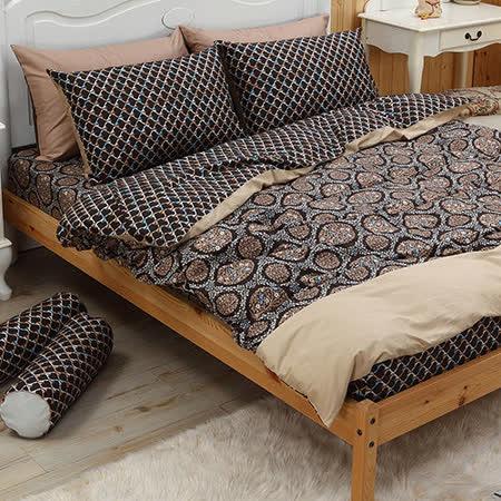 LITA麗塔 森林系列-黑森林 雙人特大四件薄被套床包枕套組