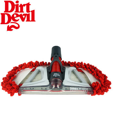 Dirt Devil 細纖維布複合式地板吸頭