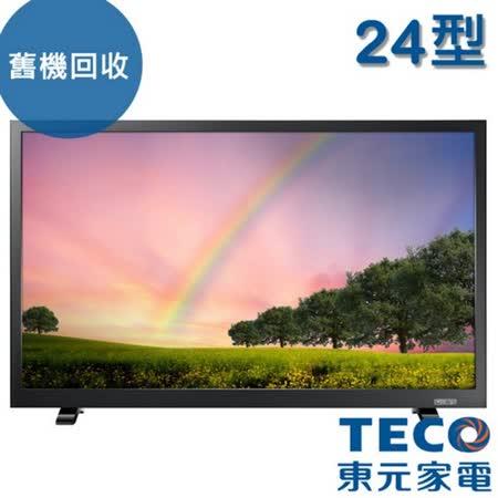 【TECO東元】24型 FHD LED液晶顯示器+視訊盒 (TL2406TRE+TS1301TRA1)
