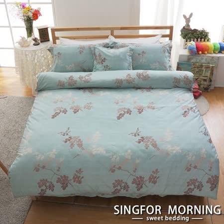 幸福晨光《月夜湖光》雙人四件式天絲絨兩用被床包組