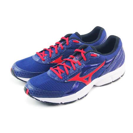 (男)MIZUNO美津濃 CRUSADER 9 慢跑鞋 藍紫/紅-K1GA150362