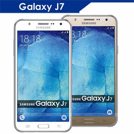 Samsung Galaxy J7 5.5吋八核4G雙卡智慧手機-贈9H鋼化玻璃保貼+傳輸愛 買 豐原線+專用皮套