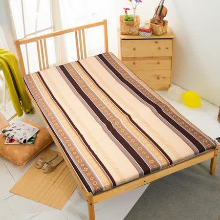 【簡約生活】冬夏兩用折疊床墊(單人)