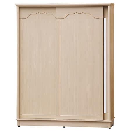 【品味居】薩森5x7尺拉門衣櫃(三色可選)