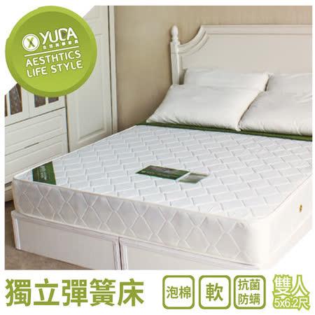【YUDA】法式柔情-超柔軟- 5尺雙人 高碳鋼二線獨立筒床墊/彈簧床墊