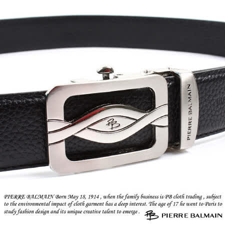 PB 皮爾帕門-頭層牛皮 精品 自動扣皮帶70605F