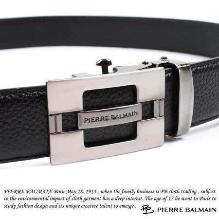 PB 皮爾帕門-頭層牛皮 精品 自動扣皮帶70303F
