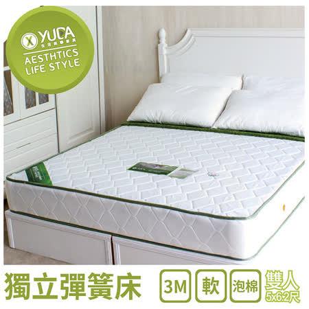 【YUDA】法式柔情【3M防潑水+21CM】5尺雙人二線獨立筒床墊/彈簧床墊