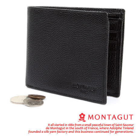 MONTAGUT夢特嬌 - 5卡1照1長拉鍊2夾 真皮皮夾831003