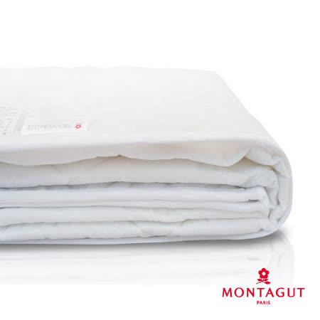 MONTAGUT-平面式保潔墊-雙人