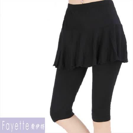 【Fayette 費伊特】(M~3XL)瑜珈 運動 薄料親膚彈性七分褲