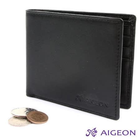 AIGEON愛雋-【絕版品皮夾】10卡2夾 皮夾101004