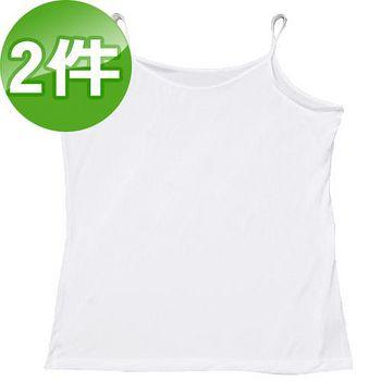 台塑生醫Dr's Formula 冰晶玉科技涼感衣-女用細肩帶款(白) 二件/組