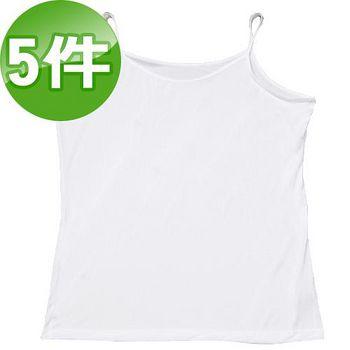台塑生醫Dr's Formula 冰晶玉科技涼感衣-女用細肩帶款(白) 五件/組