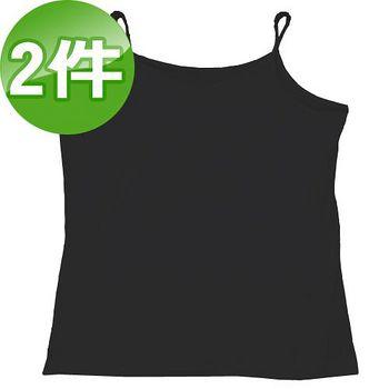 台塑生醫Dr's Formula 冰晶玉科技涼感衣-女用細肩帶款(黑) 二件/組