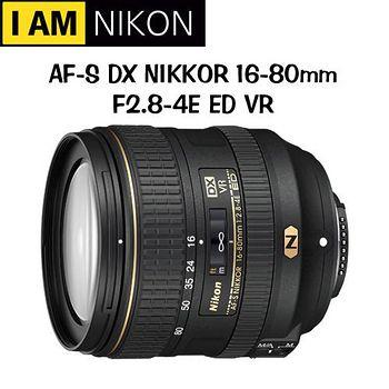 NIKON AF-S DX NIKKOR 16-80mm F2.8-4E ED VR (公司貨) -送彈力減壓背帶+強力吹球+拭淨筆+拭淨布+拭淨紙+清潔液