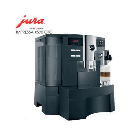 Jura 商用系列 IMPRESSA XS90 OTC單鍵式卡布基諾咖啡機
