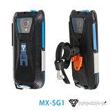 ARMOR-X MX-SG1 全防水手機殼 for Samsung S3/S4-含腳踏車架