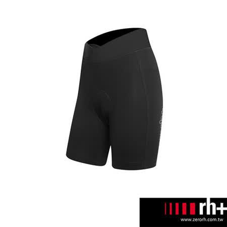 ZeroRH+ 義大利ABSOLUTE專業自行車褲 (女) ECD0299