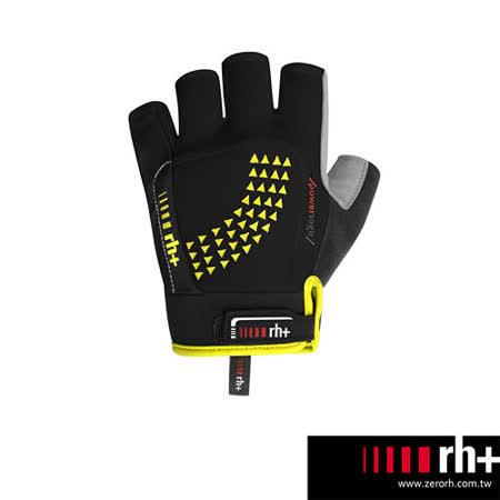 ZeroRH+ 義大利PW TACTO專業自行車半指手套 ●黑色、白色、黑/黃● ECX9080