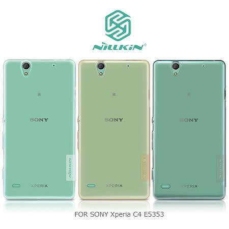 NILLKIN SONY Xperia C4 E5353 本色TPU軟套
