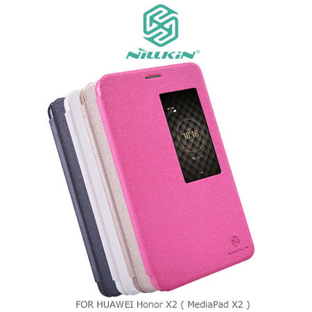 NILLKIN HUAWEI華為 Honor X2 (MediaPad X2) 星韵皮套