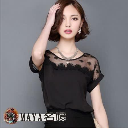 【Maya 名媛】(m~2xl)柔軟雪紡用料 半透視不刺身蕾絲肩部設計款 短袖上衣-黑色