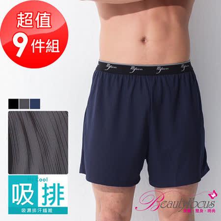 【美麗焦點】(9件組)台灣製直紋吸濕排汗平口褲3892