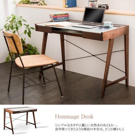 加藤實木腳強化玻璃書桌