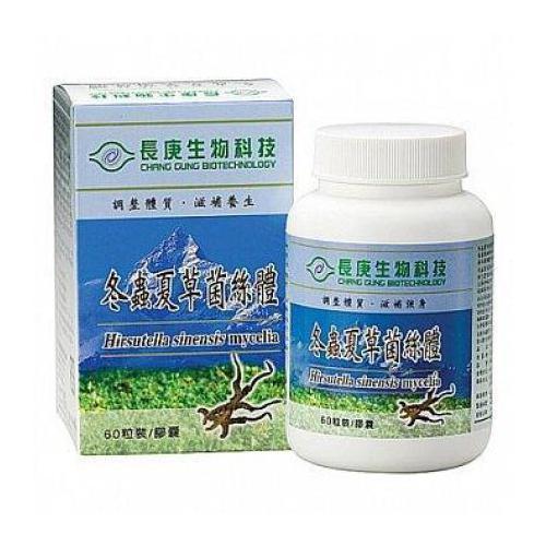 【長庚生技】冬蟲夏草菌絲體6入(60粒/瓶) 通過健康食品認證新上市