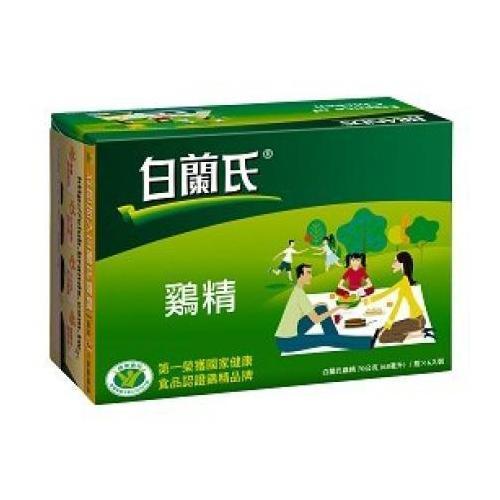 【白蘭氏雞精70gX8入/盒】2入