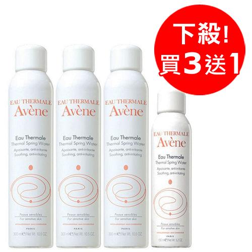 【Avene雅漾】舒護活泉水300mlX3入組(加贈舒護面膜紙15入裝)