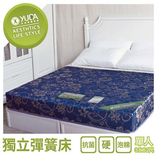 ~YUDA~英式舒眠 機能型 3.5尺單人 硬式床墊 彈簧床墊 硬式包床 硬床^(非獨立筒