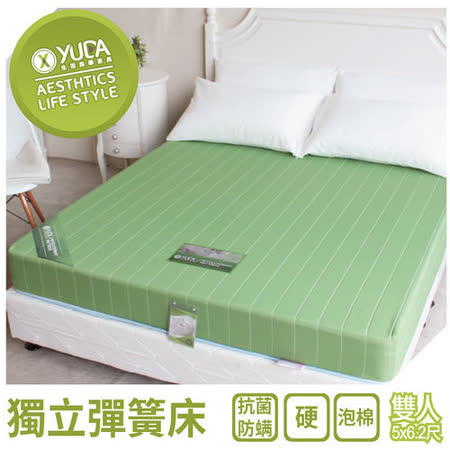 【YUDA】MA-GREEN綠色【機能型兩用】5尺標準雙人硬式連結式床墊/硬床/彈簧床墊